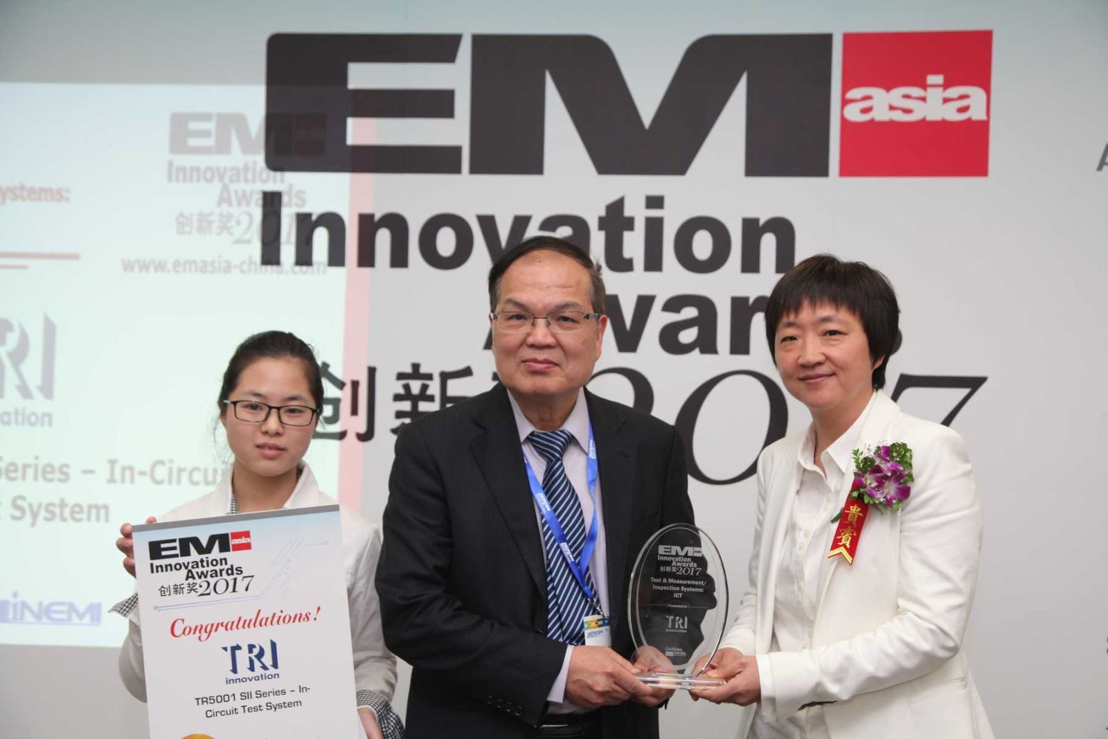 TRI EM Asia Innovation Awards Ceremony Photo